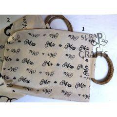τσάντα αγοράς
