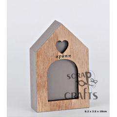 ξύλινο σπιτάκι